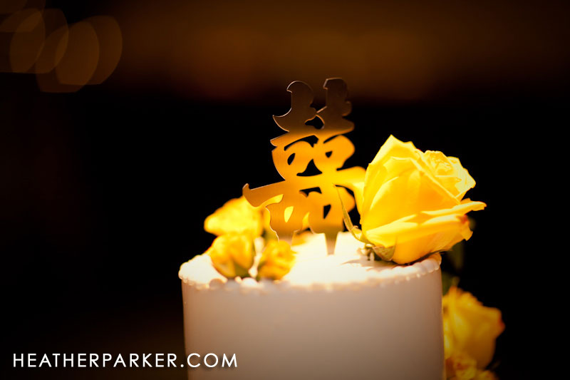 chinese cake topper double happiness at a wedding