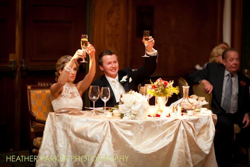 intercontinental wedding reception venue